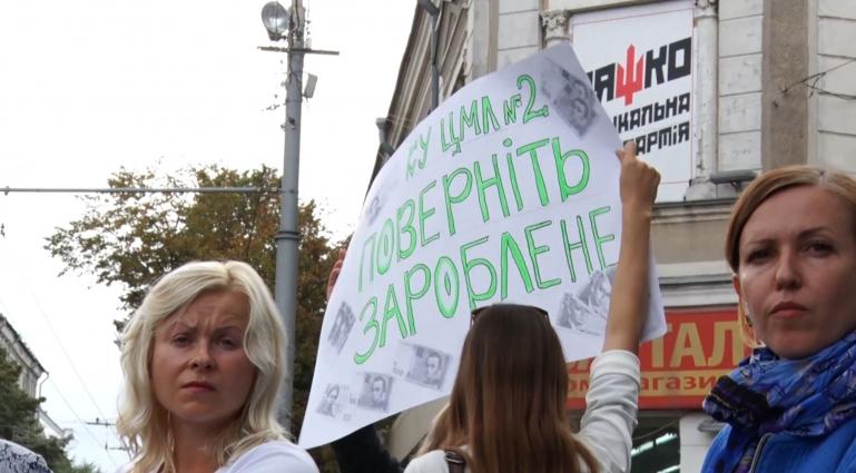 У Житомирі медики блокували дорогу, вимагаючи зарплатні
