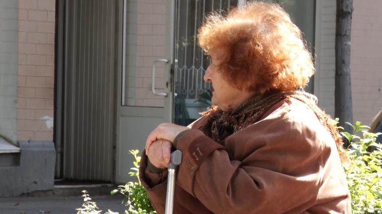 День людини похилого віку відзначають 1 жовтня