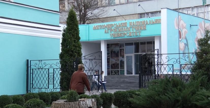 Загинув студент в гуртожитку Житомирського національного агроекологічного університету