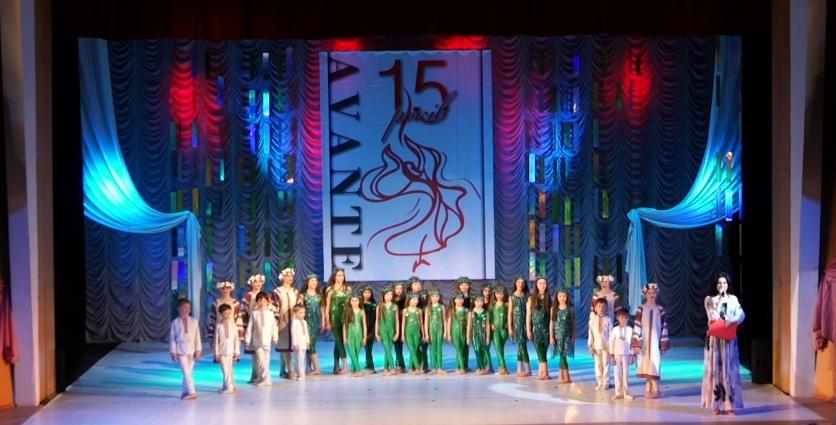 Центр танцю «Аванте» святкує ювілей
