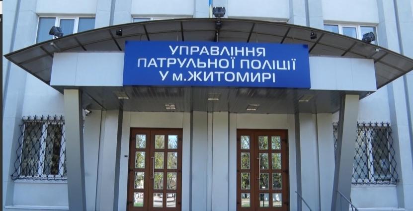 """Законопроект """"Про внесення змін до статті 41 Закону України"""" Про дорожній рух ухвалено"""