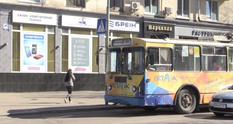 Міський електротранспорт Житомира збитковий: більше половини пасажирів – пільговики