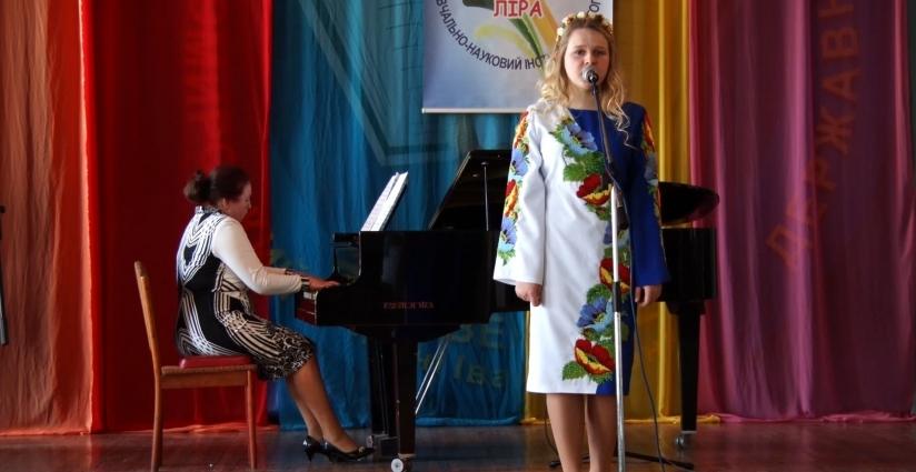 В ЖДУ імені Івана Франка відбувся шостий фестиваль «Студентська ліра»