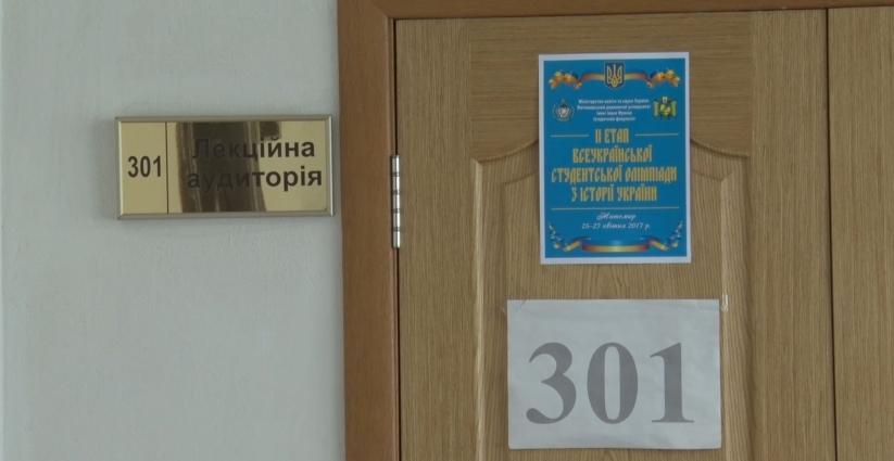 У ЖДУ ім. Івана Франка відбувся другий етап Всеукраїнської олімпіади з історії України