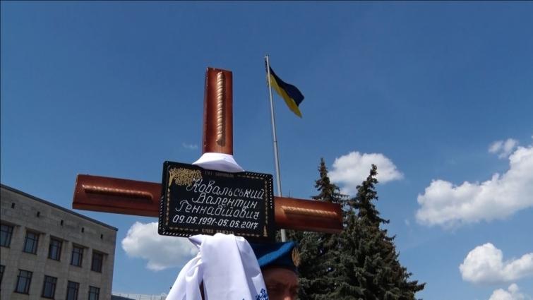 В Житомирі відбулося прощання з військовослужбовцем Валентином Ковальським
