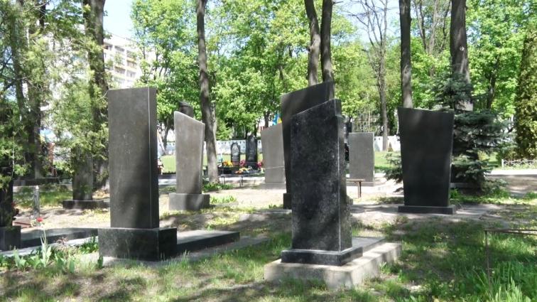 Житомиряни просять побудувати крематорій