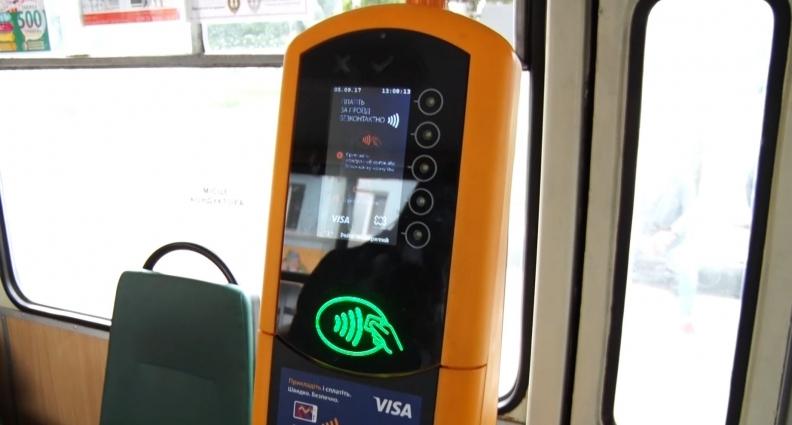 Кошти на валідатори в громадський транспорт виділили з бюджету Житомира