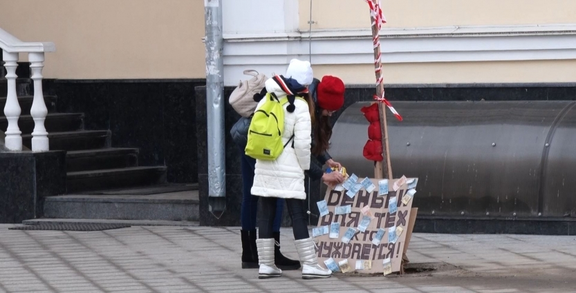 В Житомирі вдруге відбулася соціальна акція-флешмоб «Гроші для тих, кому вони дійсно потрібні»