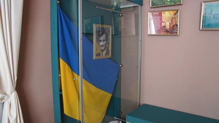 У Домі української культури відбувся Вечір пам'яті Олега Ольжича