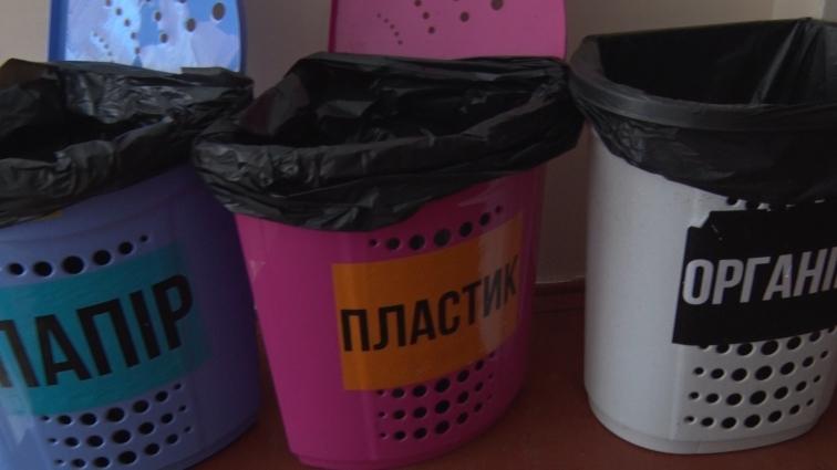 Учні Житомирської міської гімназії №3: кожному виду сміття свій контейнер
