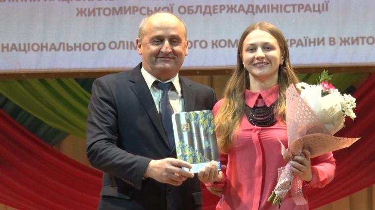 У Житомирі відзначили 50 кращих спортсменів області
