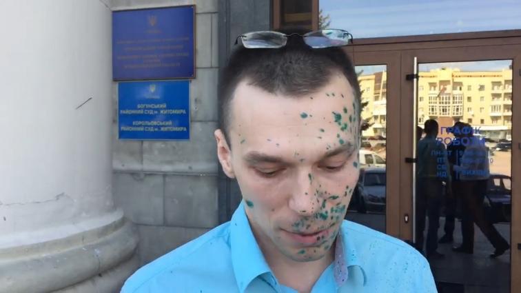 Під стінами суду журналіста Муравицького облили зеленкою