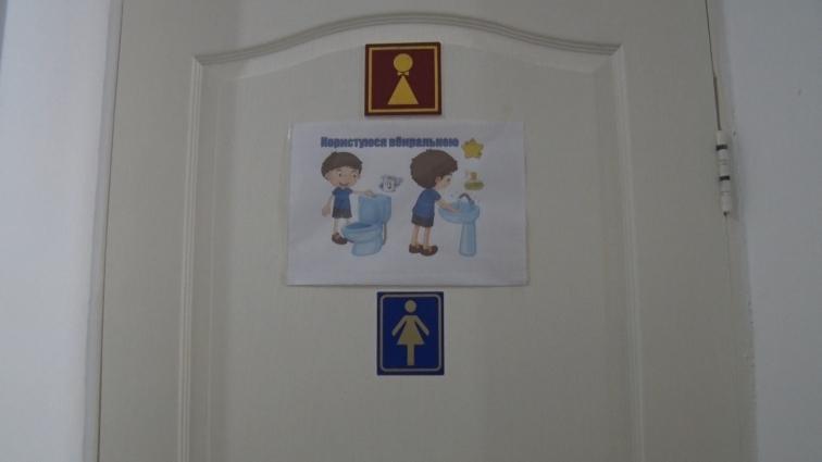 Туалети у школі є, не вистачає для них води