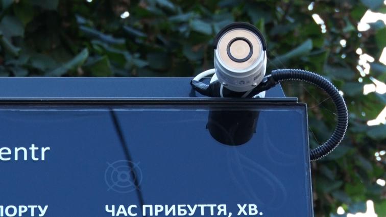 Камери на нових табло зупинок ще не підключені