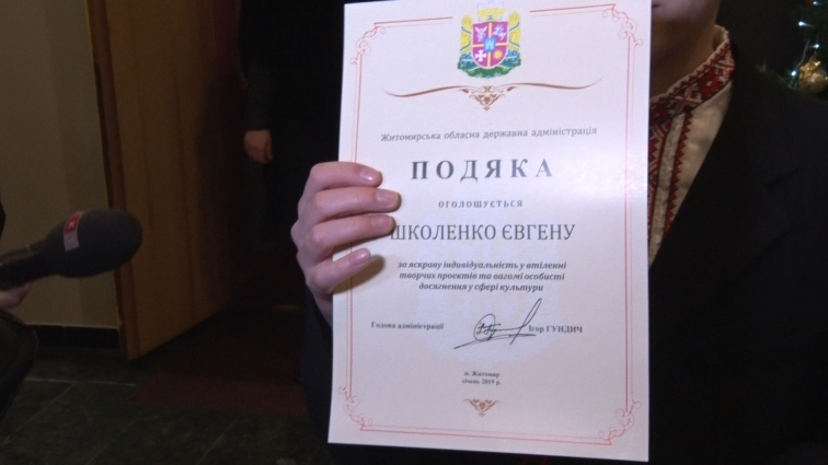 106 талановитих дітей з Житомирської області нагородили відзнаками