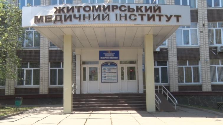 У Житомирі розпочався «Український тиждень імунізації 2019»