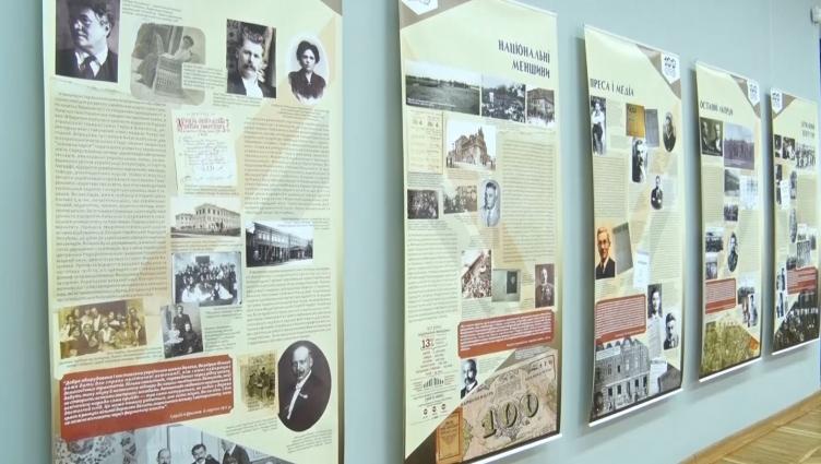 У Житомирі до Дня Соборності відкрили виставку про визвольні змагання українців у 20-му столітті