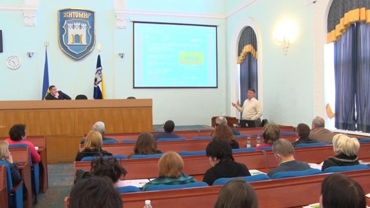 У міськраді відбувся тренінг про підвищення енергоефективності ОСББ