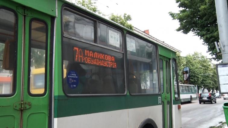 Електротранспорт відсьогодні їздить на вулицю Промислову у Житомирі