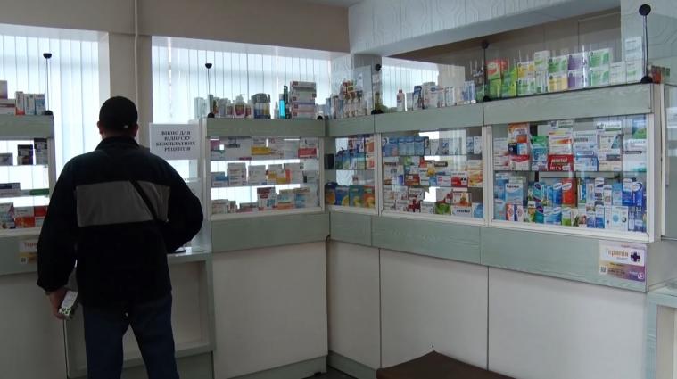 Цьогоріч більше безкоштовних ліків доступні пацієнтам
