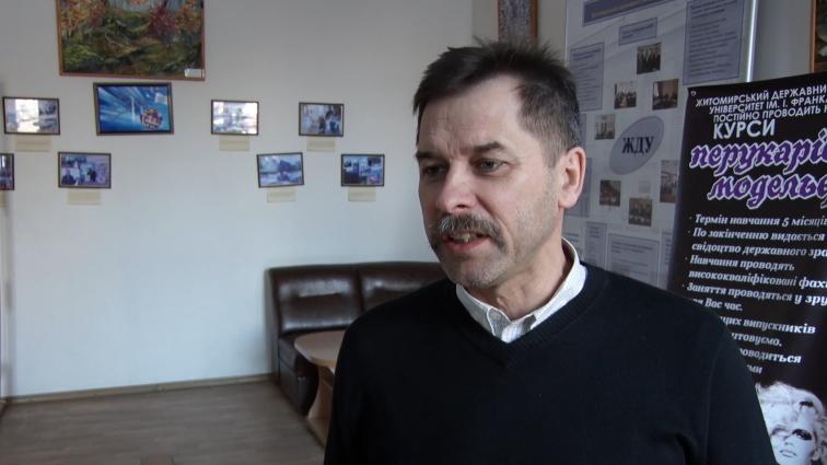 """""""Про мови в Україні"""": на захист українського слова"""