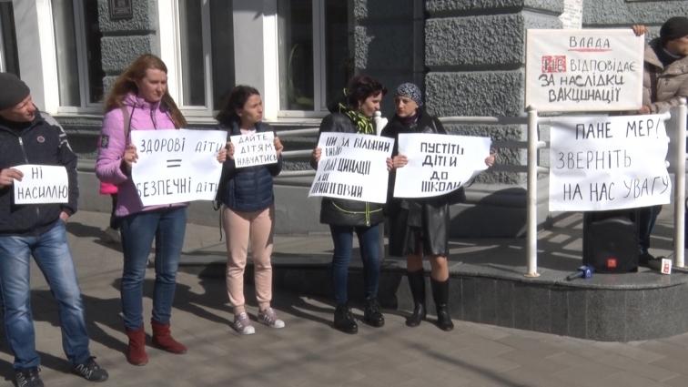 Житомирські батьки нещеплених дітей знов мітингували під стінами міськради