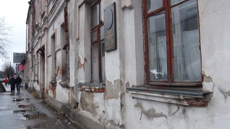 Приміщення колишньої вечірньої школи в Житомирі не списали