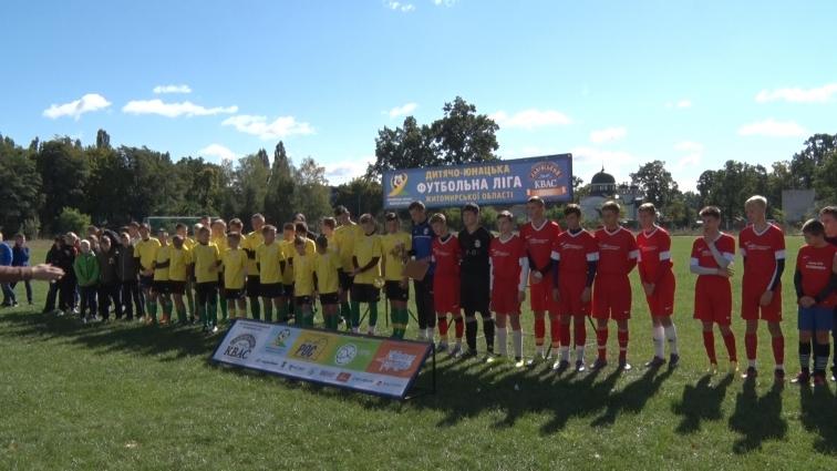 Новий сезон ДЮФЛ Житомирської області розпочався з ігор «Полісся» та «Малу»