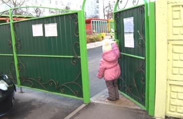 Після реконструкції відкрили ДНЗ №58 в Житомирі