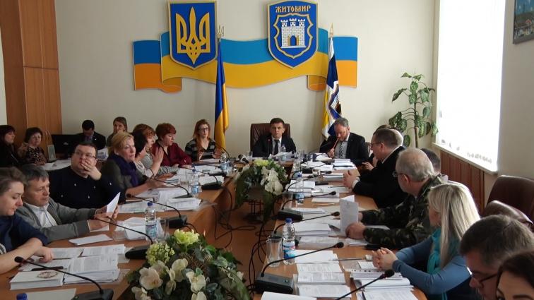 Виконком Житомирської міської ради погодив низку галузевих програм