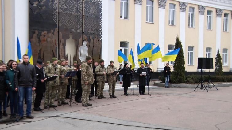 У Житомирі відзначили День добровольця України