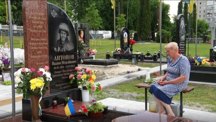 У Житомирі вшанували пам'ять полеглих воїнів