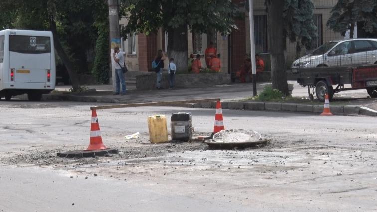 Ремонт дороги на вул. Перемоги розкритикували на виконкомі