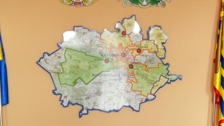 Про здобутки Житомирського району звітував голова райдержадміністрації