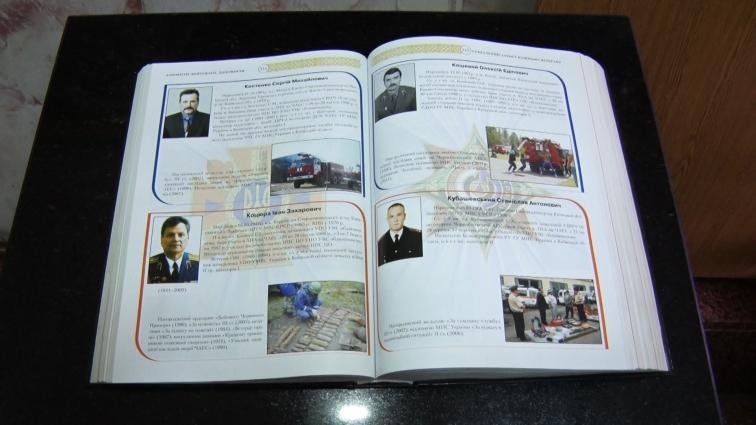У Житомирі згадували пожежних-ліквідаторів аварії на ЧАЕС