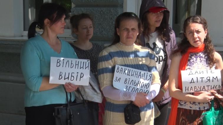 У Житомирі вп'яте відбулася акції «Вільний доступ до освіти»