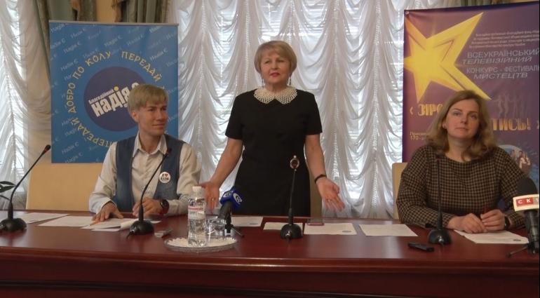 Фестиваль «Зірочко, засвітись» відбудеться у Житомирі