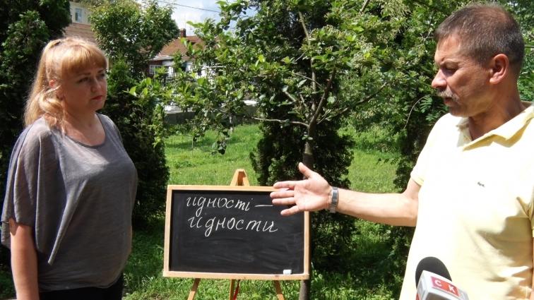 Новий український правопис затвердив Кабінет міністрів України