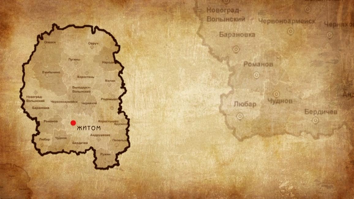 Історичний Житомир
